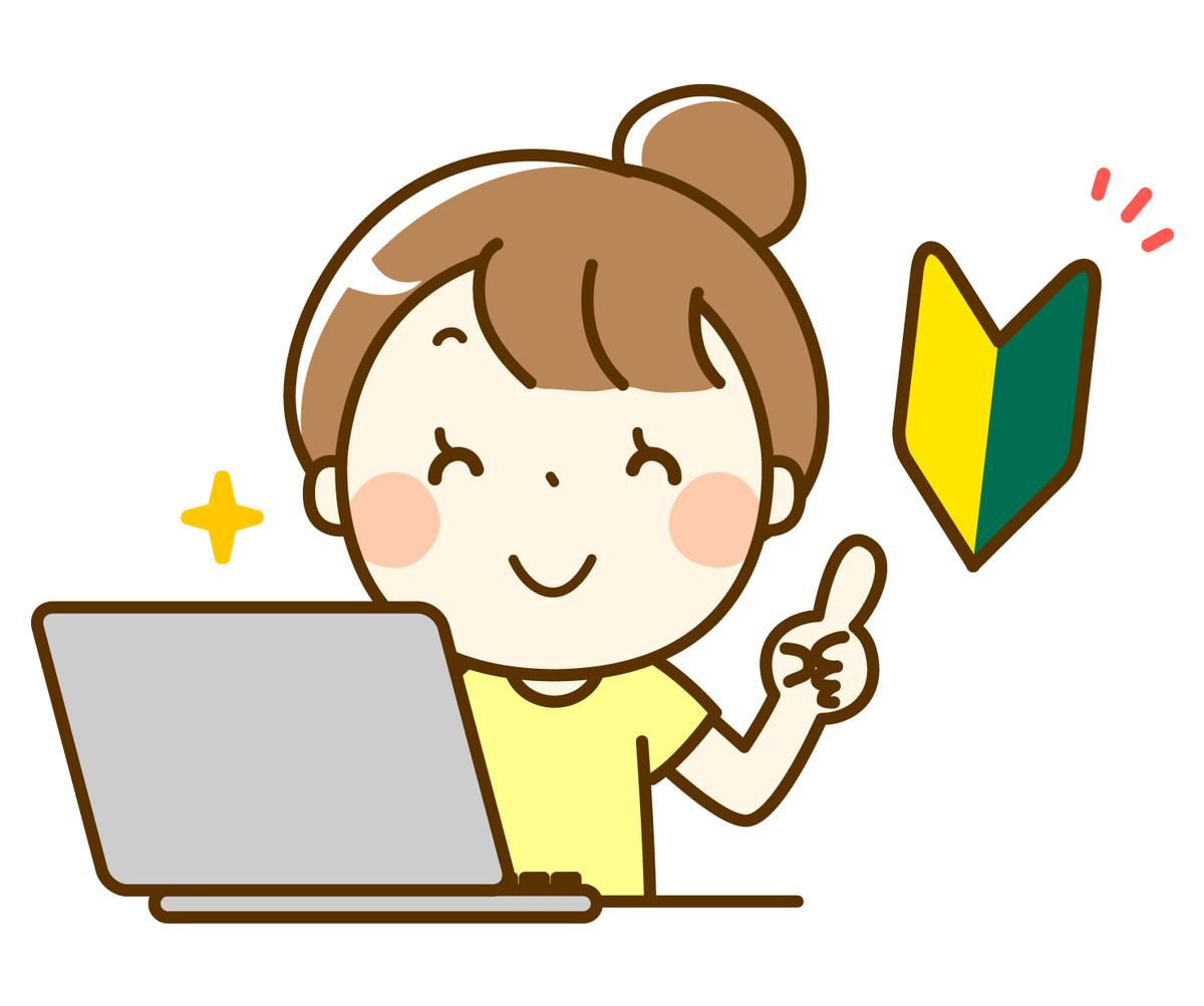 f:id:usagitonokurashi:20190914113306j:plain