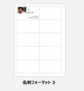 f:id:usagitonokurashi:20191007191413p:plain