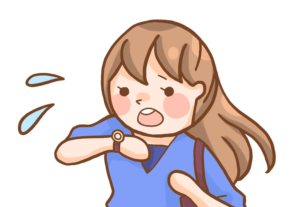 f:id:usagitonokurashi:20200206162318j:plain