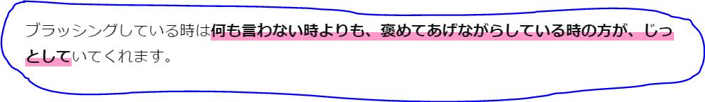 f:id:usagitonokurashi:20200208161617p:plain