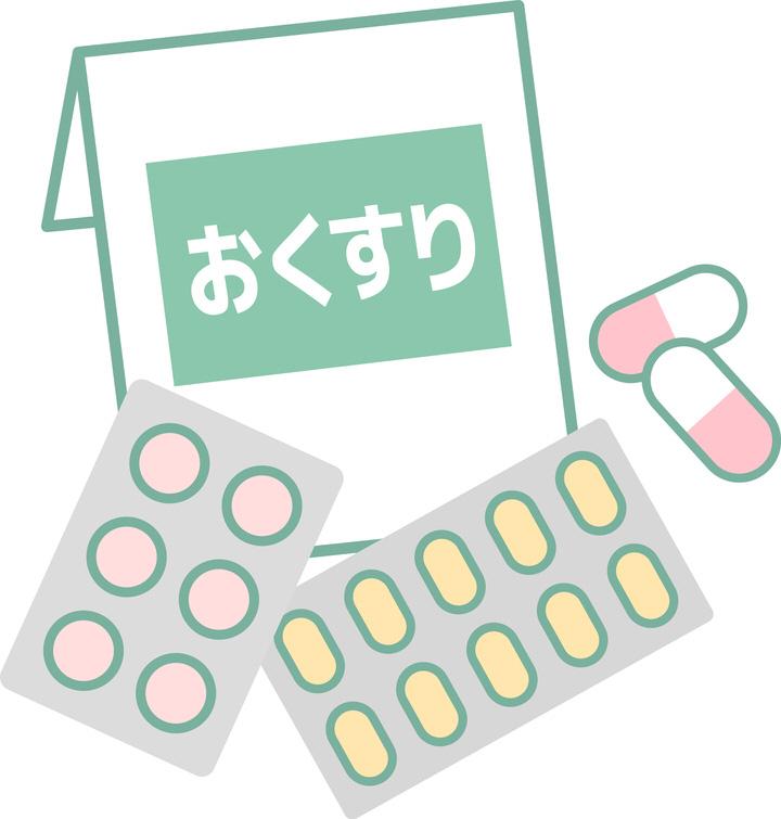 自粛期間につき、薬局から薬を郵送してもらうことにしました。