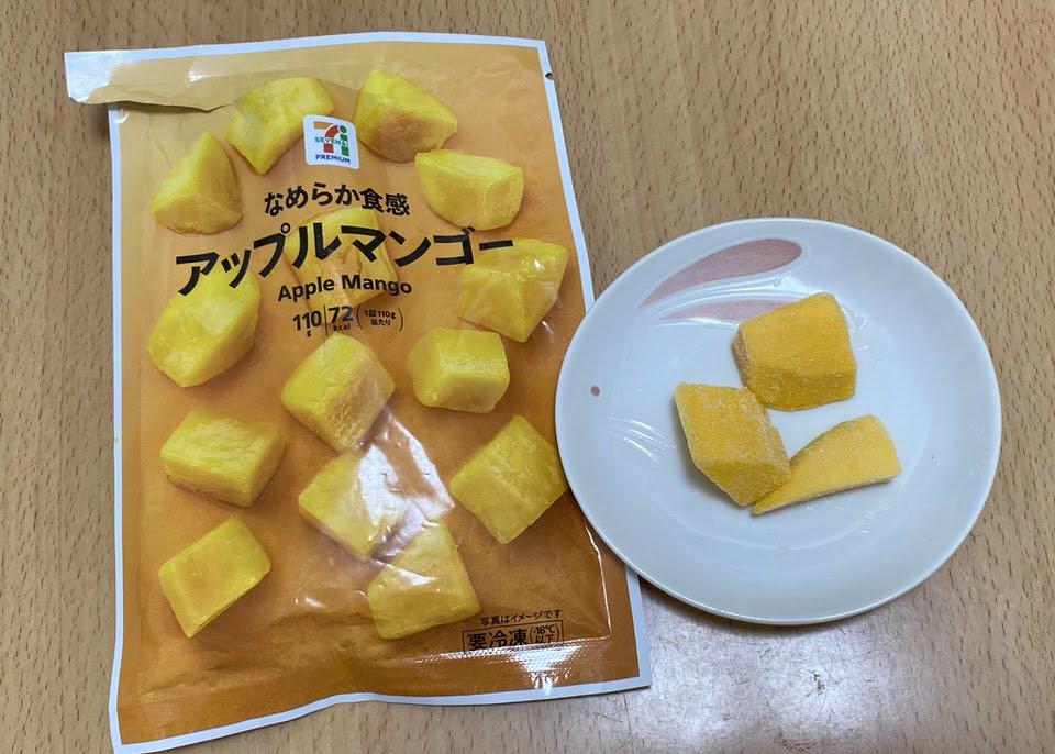 セブンイレブンの冷凍マンゴー