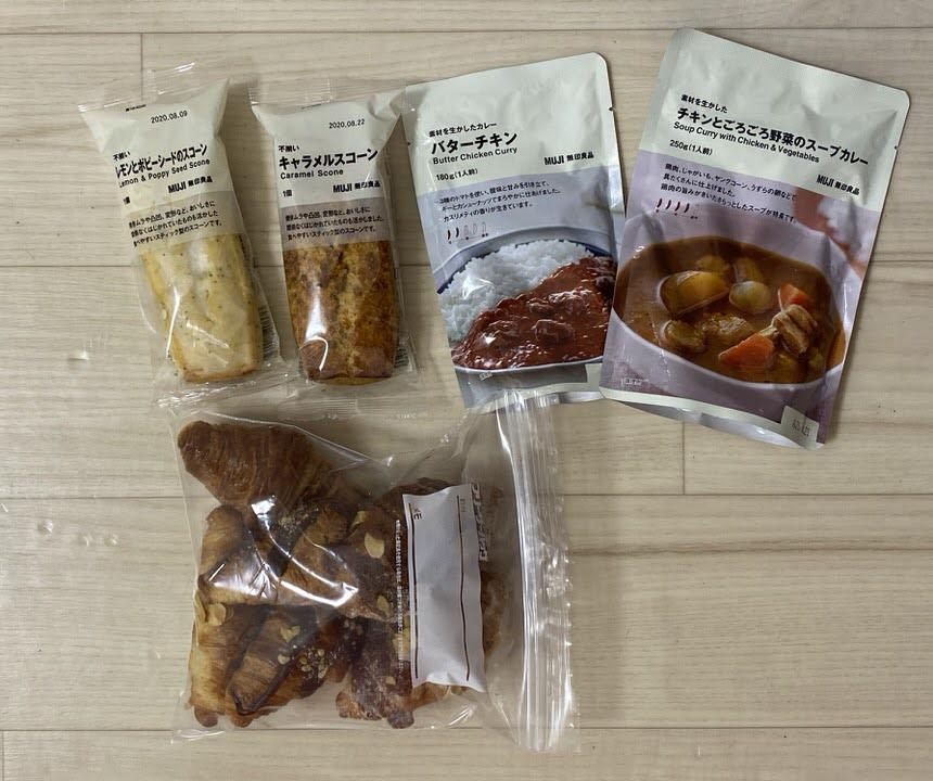 無印と成城石井で購入した食料品
