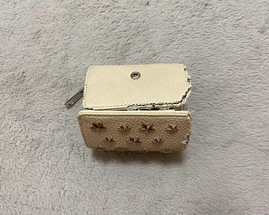 うさぎのつきに齧られた財布