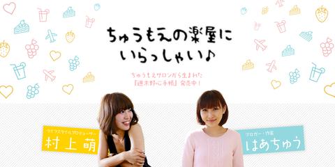 item_salon_banner_chu_moe_ptn04_topphoto_topphoto