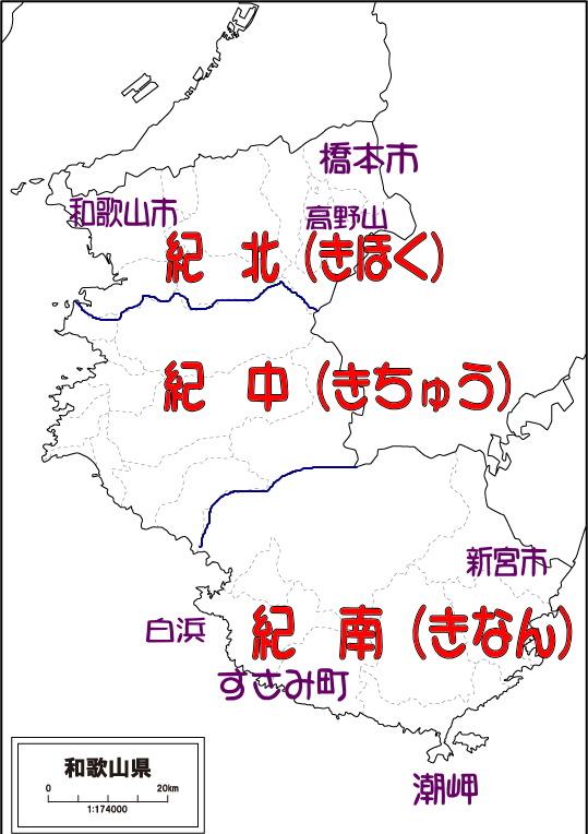 f:id:usagiwaka:20170321185102j:plain