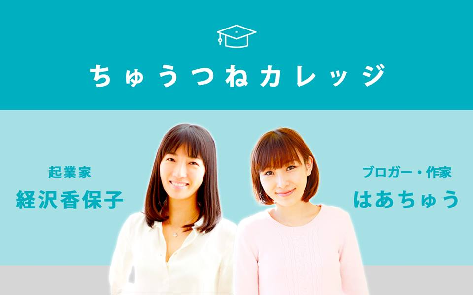 f:id:usagiwaka:20170331134717j:plain