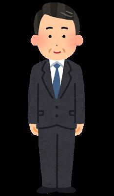 今川県知事