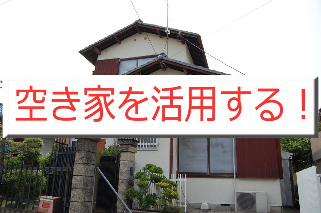 f:id:usagiwaka:20170512222653j:plain