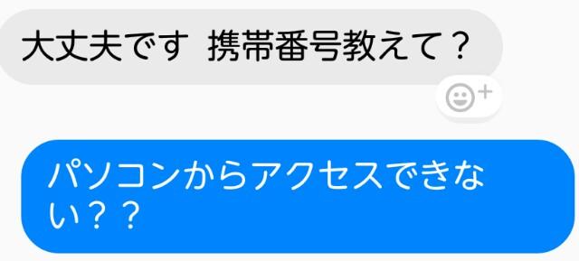 f:id:usagiwaka:20170709171651j:image