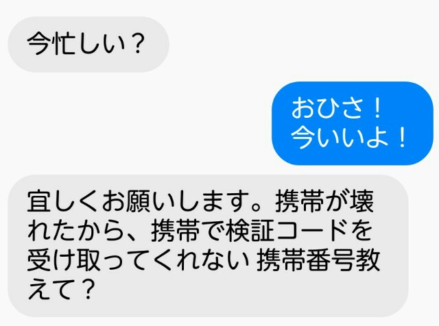 f:id:usagiwaka:20170709173432j:image
