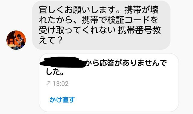 f:id:usagiwaka:20170709173502j:image