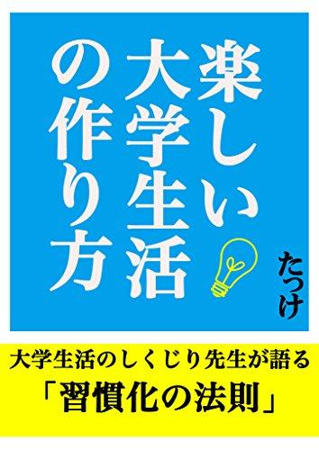 f:id:usagiwaka:20170918165942j:plain