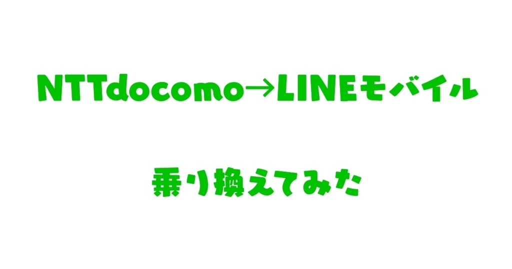 f:id:usagiwaka:20171113170851j:plain