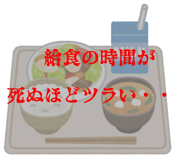 f:id:usagiwaka:20171218183902j:plain