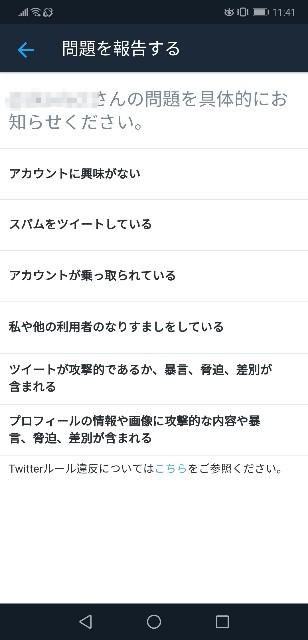 f:id:usagiwaka:20180921172359j:plain