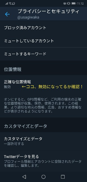 f:id:usagiwaka:20180921172430j:plain