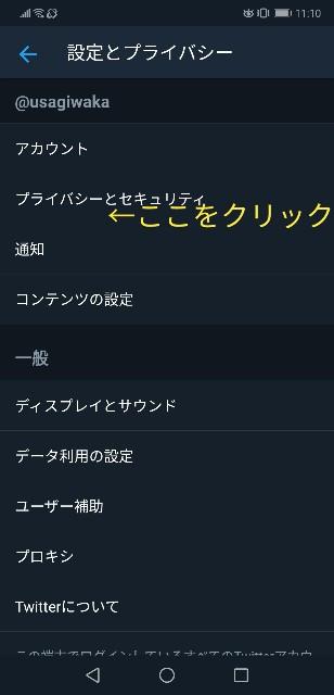 f:id:usagiwaka:20180921172551j:plain