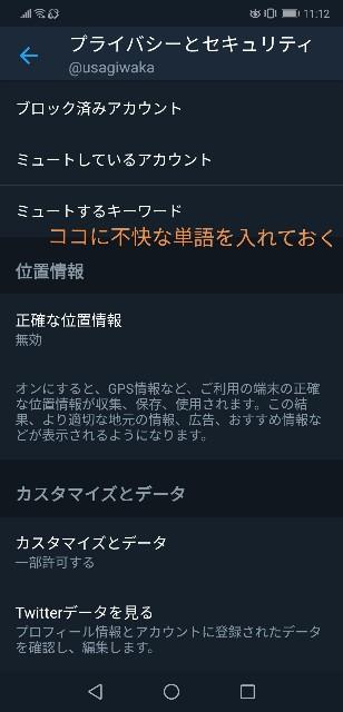 f:id:usagiwaka:20180921181448j:plain