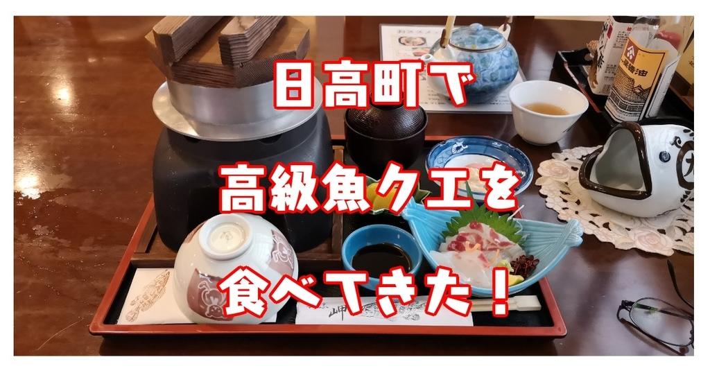 f:id:usagiwaka:20181207115511j:plain