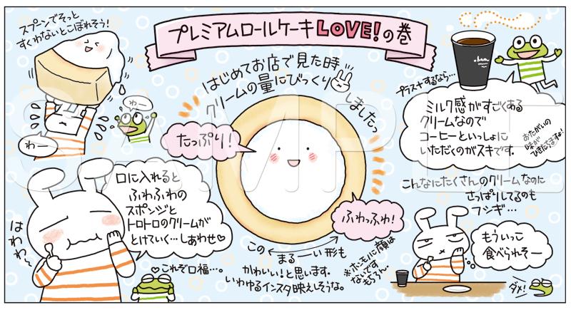 f:id:usagiwatanabe:20180403224036p:plain