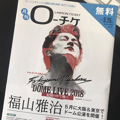 f:id:usagiwatanabe:20180403224047j:plain