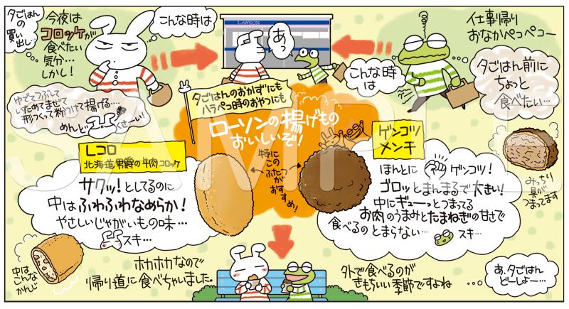 f:id:usagiwatanabe:20180417155852p:plain
