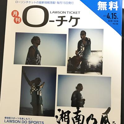 f:id:usagiwatanabe:20180417155916j:plain