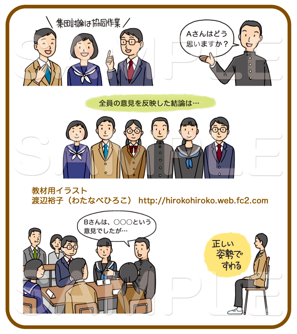 f:id:usagiwatanabe:20180518155549p:plain