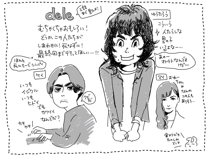 f:id:usagiwatanabe:20180823190040p:plain