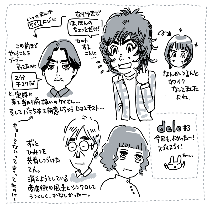 f:id:usagiwatanabe:20180823190246p:plain