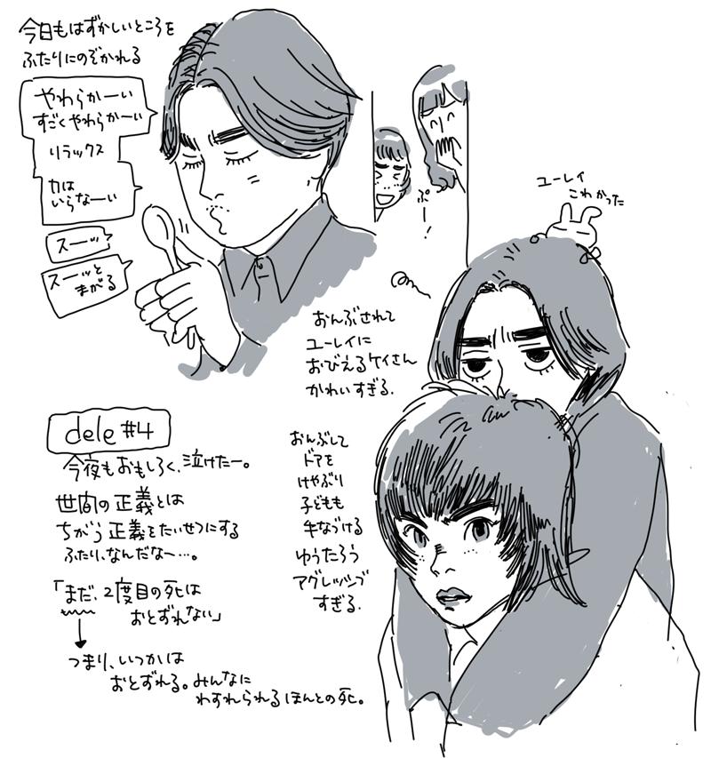 f:id:usagiwatanabe:20180823190303p:plain