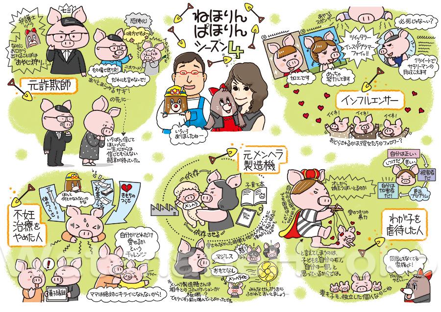 f:id:usagiwatanabe:20200123001837j:plain