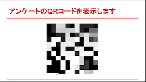 f:id:usagix4:20170709095914j:image
