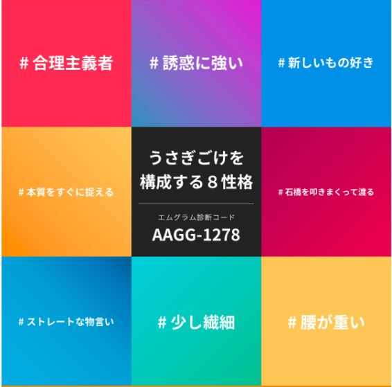 f:id:usagoke:20170513220851j:plain