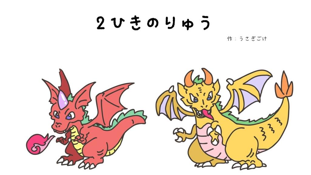 f:id:usagoke:20170514113425j:plain