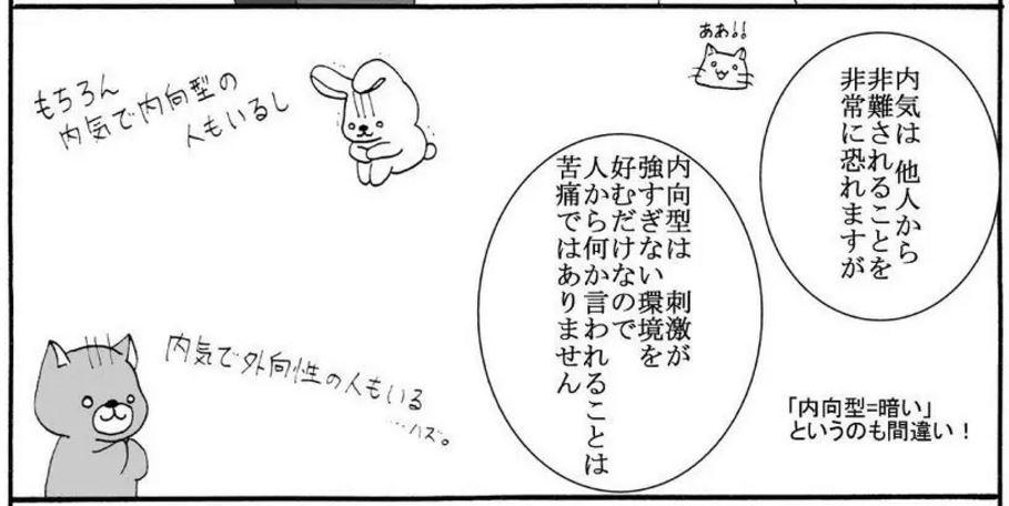 f:id:usagoke:20170522214114j:plain
