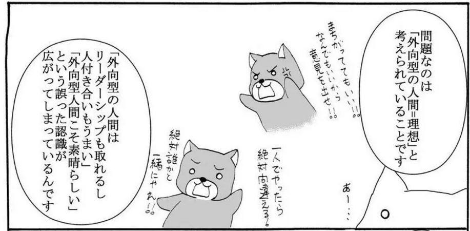 f:id:usagoke:20170522214324j:plain
