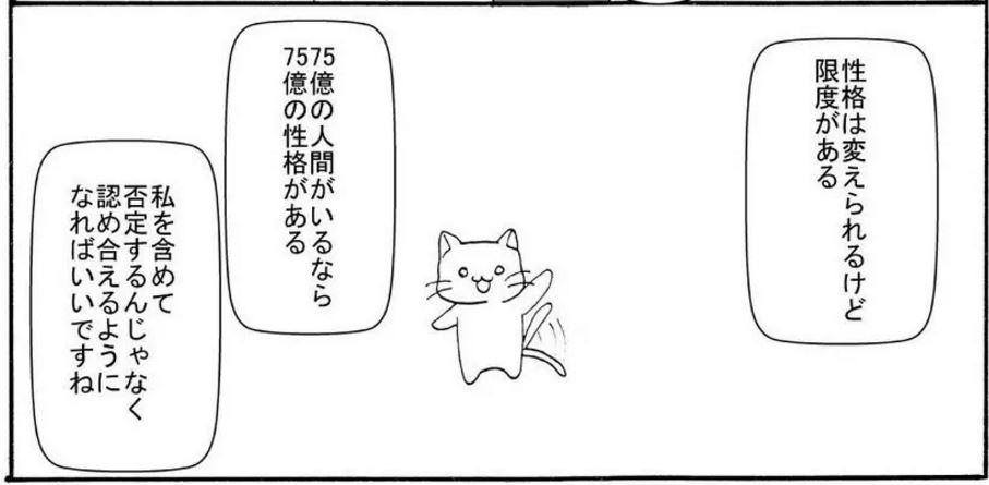 f:id:usagoke:20170522220818j:plain
