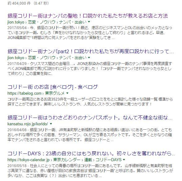 f:id:usagoke:20170601235415j:plain