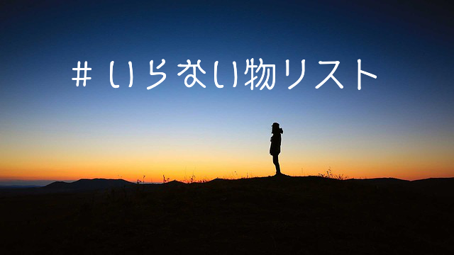 f:id:usagoke:20170830233109p:plain