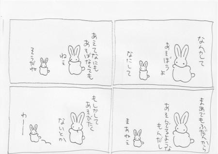f:id:usahimi:20060102020950j:image