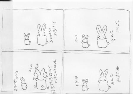 f:id:usahimi:20060102021656j:image