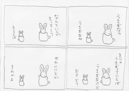 f:id:usahimi:20060102022132j:image