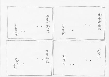 f:id:usahimi:20060108005910j:image