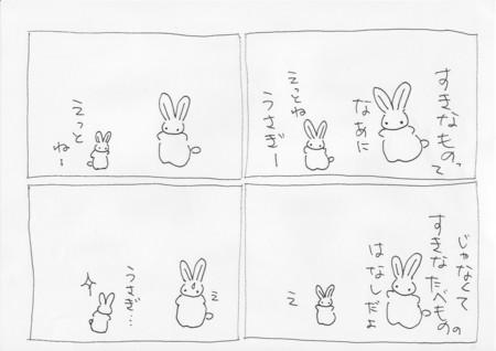 f:id:usahimi:20060108010138j:image