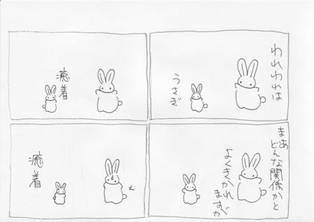 f:id:usahimi:20060108010245j:image