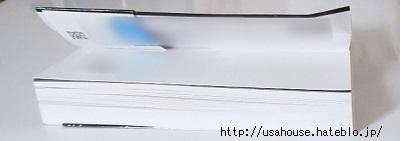 f:id:usahouse:20200401092315j:plain