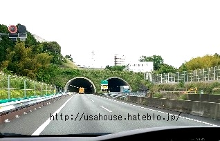 f:id:usahouse:20200520225307j:plain