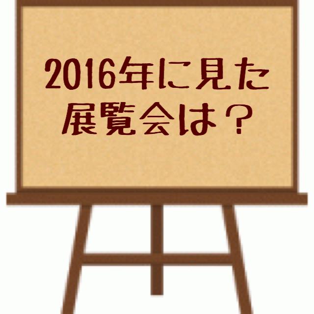 f:id:usakamedon:20160918222952j:plain